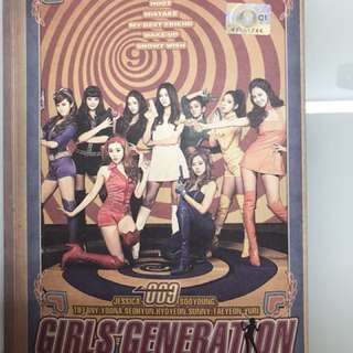 少女時代 第三張迷你專輯 [Hoot] Girls Generation The Third Mini Album [Hoot]