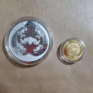 China中国2017五福拱寿 金银币
