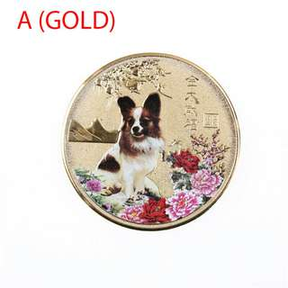 INSTOCKS 2018 Chinese New Year Dog Zodiac coin