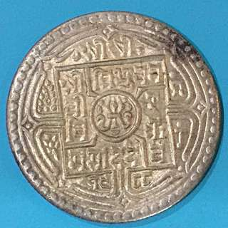 NEPAL  KING TRIBHUVAN VIKRAM SHAH Silver Coin 2-MOHARS Year 1911-32 sale 30%