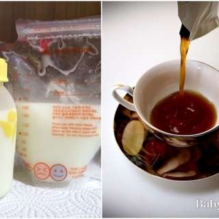 純農鄉媽媽茶