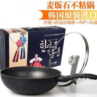 韓國麥飯石不粘鍋30cm