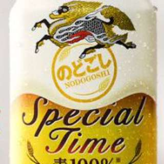 Kirin Beer Special Time 麒麟 麥啤