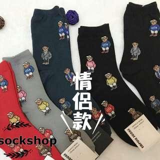 Mafe in korea襪