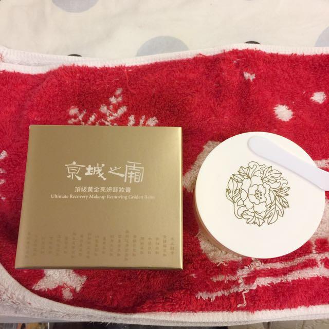 京城之霜 頂級黃金亮妍卸妝膏