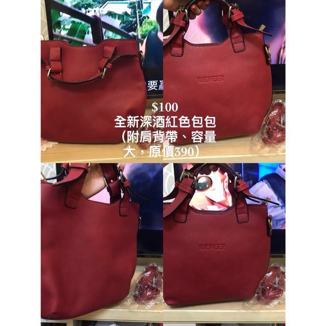 ✨全新🍷酒紅色手提包 肩背包 附背帶 側背包