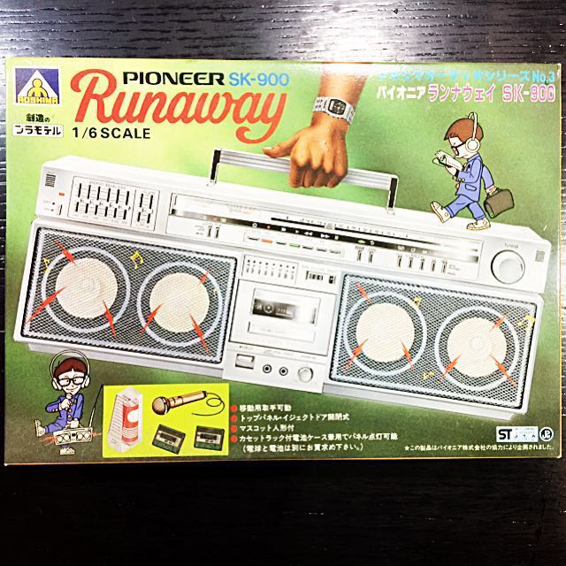 Aoshima Audio Series 1/6 scale Pioneer SK-900 Runaway model