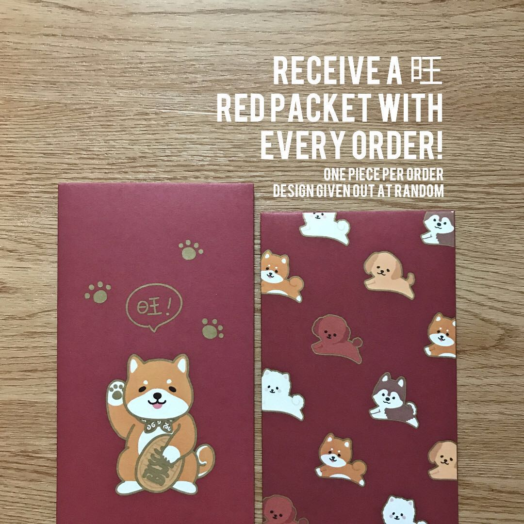 CNY Specials - Dog Red Packet