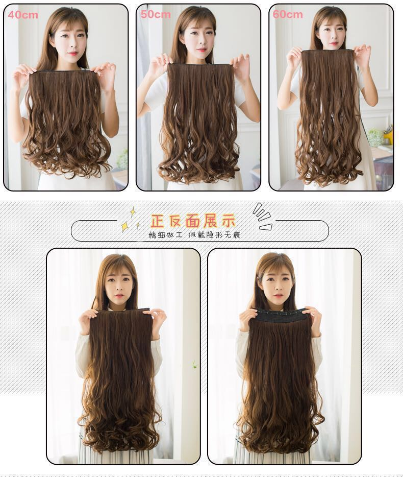 Fast Po Korean Ulzzang 4 Colors Different Lengths Curly Wavy Hair
