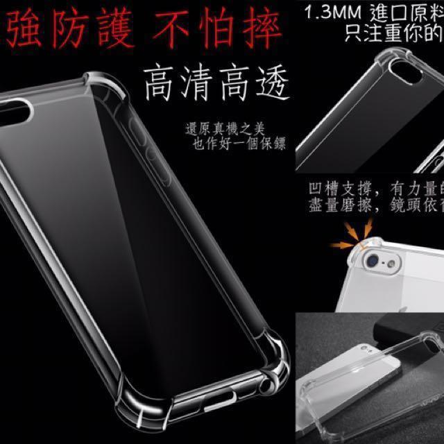 IPhone 6 Plus 透明保護殼 tpu