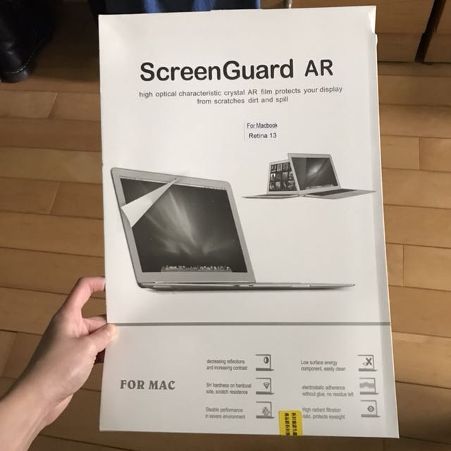 macbook retina 13螢幕保護貼