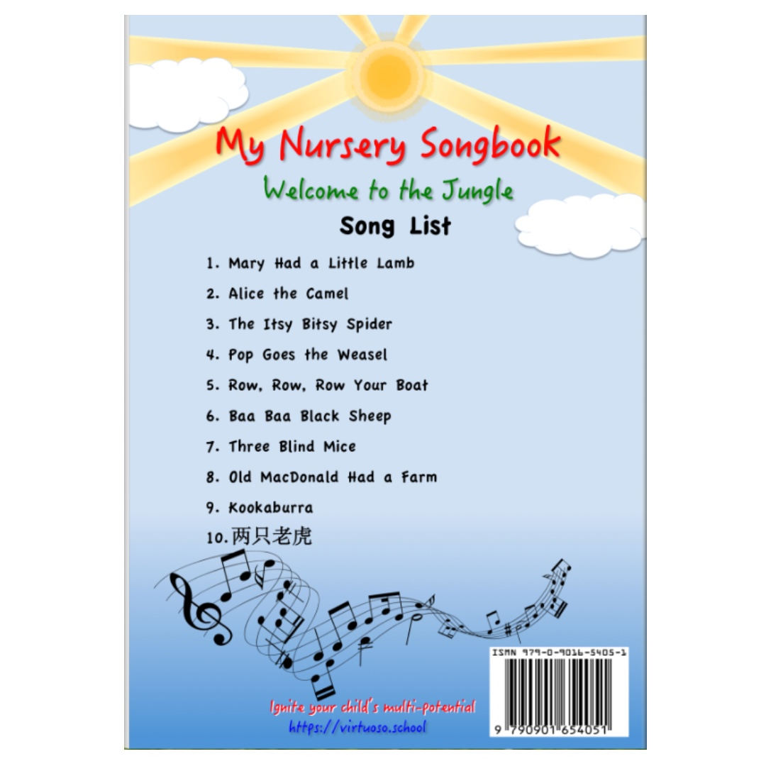 My nursery songbook ebook books stationery childrens books on my nursery songbook ebook books stationery childrens books on carousell fandeluxe Images