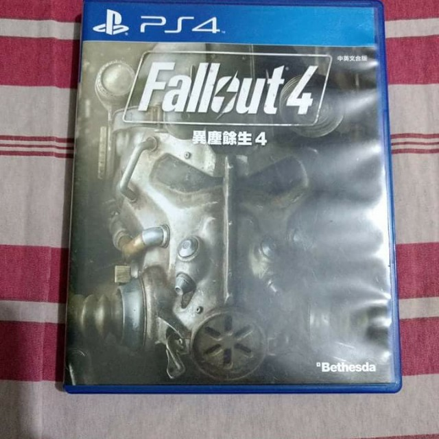 PS4 Games (2 for 1500)