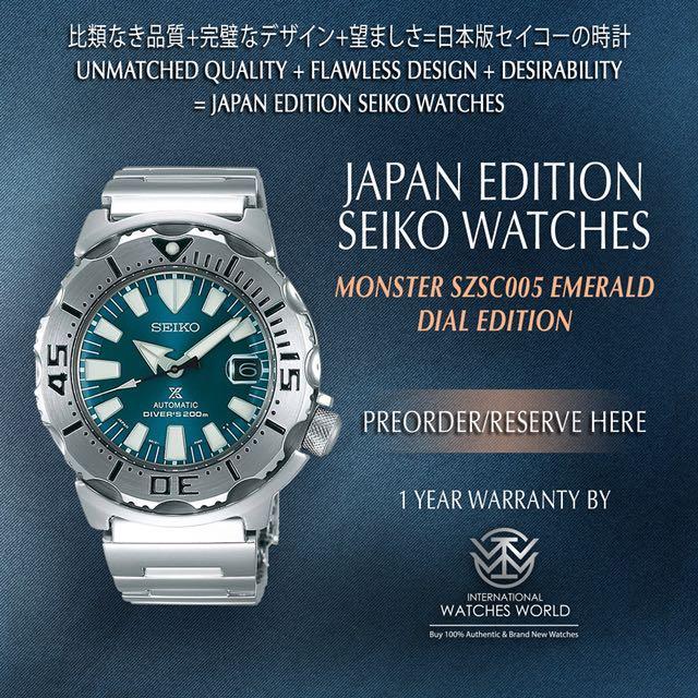 Seiko Japan Edition Prospex Monster 3rd Generation Emerald