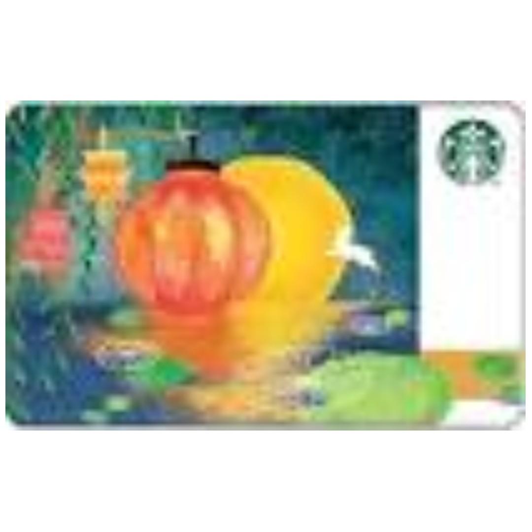 🆕Starbucks® 🇲🇾 Mid Autumn Card