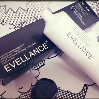 🔥Evellance Lazy Slimming Cream🔥 A cream that you can't miss‼️