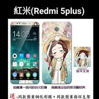 預購(Pre Order). 紅米5plus 時尚手機壳