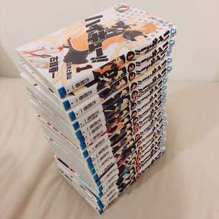 haikyuu manga vol 1-20