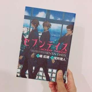 seven days manga vol 1