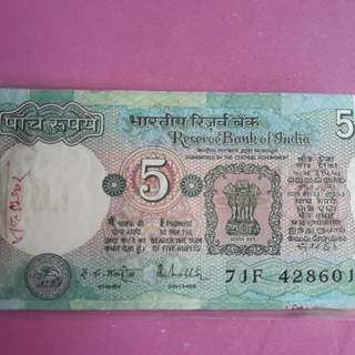 100 Notes Serial Packet ( Bundle ) R.N. MALHOTRA - TRACTOR - 5 Rs india UNC ( 1985 - 1990 ) Vintage