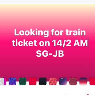 Looking for ktm train ticket