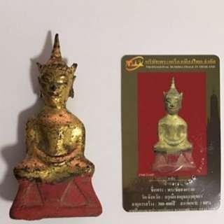 Ayuthaya Phra Chai Old amulet