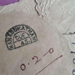 British INDIA - 1948 -  DUE - Airmail Postal History / Cover -> RAMNAD - ia002