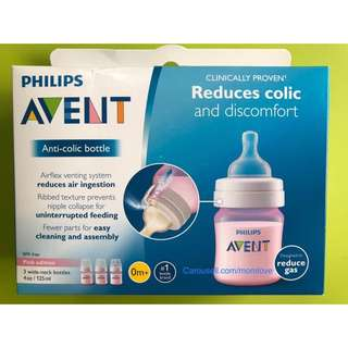🌈(Ready Stock) Brand New in Box Philips Avent Anti-colic Baby Bottles Pink, 4oz (3 bottles in a pack)