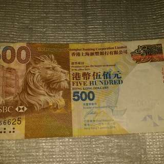 JG666625 匯豐銀行2014年500元 已使用有輕摺