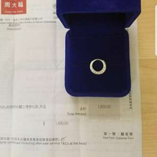 18k/750 Diamond pendant