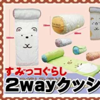 🐻角落生物-白熊2way被枕💕