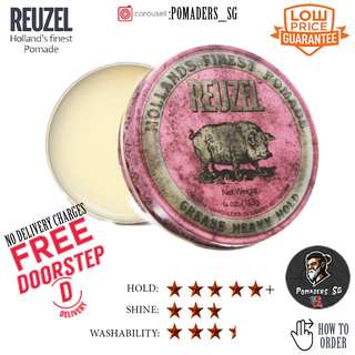 IN STOCK[REUZEL PINK HEAVY HOLD POMADE]
