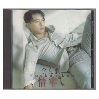 李克勤 Hacken Lee (Li Ke Qin): <情牢> 1997 CD