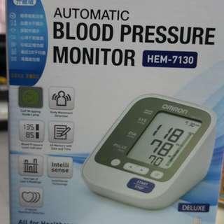 全新多功能血壓計 型號7130