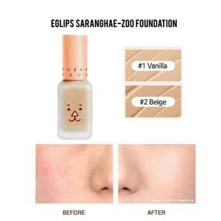 Eglips Saranghae Zoo Foundation *VANILLA*