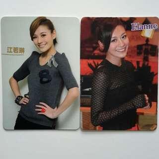 江若琳 2張卡 ( 53 )