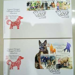 working dog  stamp satenant fdc ,ms fdc set
