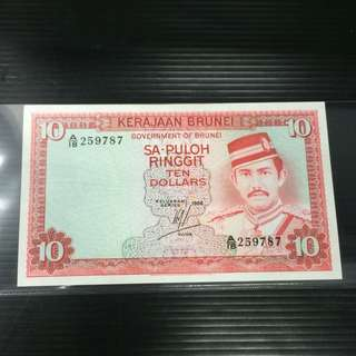 Brunei 2nd Series UNC $10