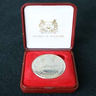 1986 Singapore Year of the Tiger $10 Uncirculated Coin (MINT)