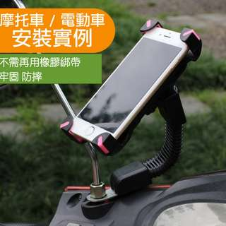 新款鹰爪摩托車 機車 電動機車 後視鏡手機支架 手機導航架 通用型 牢固便捷