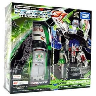 Takara Transformers super gtr 04 maximus