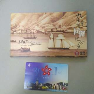 MTR地鐵九七香港回歸紀念車票