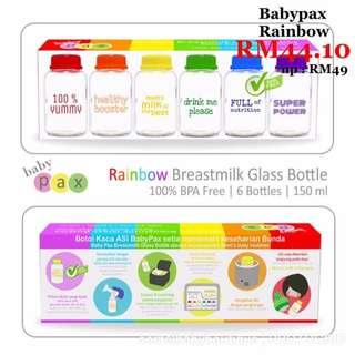 Baby Pax Rainbow