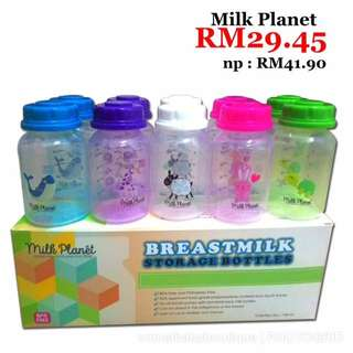 Milk Planet Storage Bottle