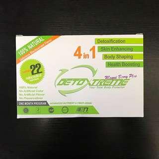 Detox Treme 天然減肥 易纖 瘦身 排縮便 natural detox
