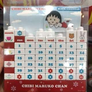 櫻桃小丸子 chibi Marino chan block calendar 月曆 年曆 積木 LEGO