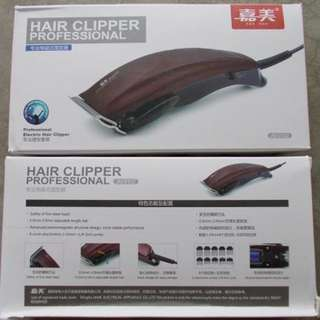Brand New Professional Hair Clipper For Sale