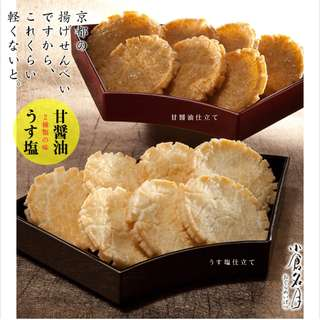 日本直送 和菓子禮盒 醬油/塩燒菓子 12枚 賀年禮盒