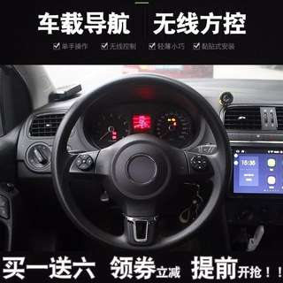 Universal car universal wireless multi-function steering wheel keys Andrews big screen steering wheel controller square control modification