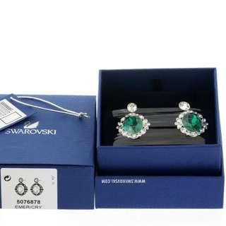 順豐$10》Swarovski Brazil Pierced Earrings绿色水晶耳環 情人節🎁新娘款